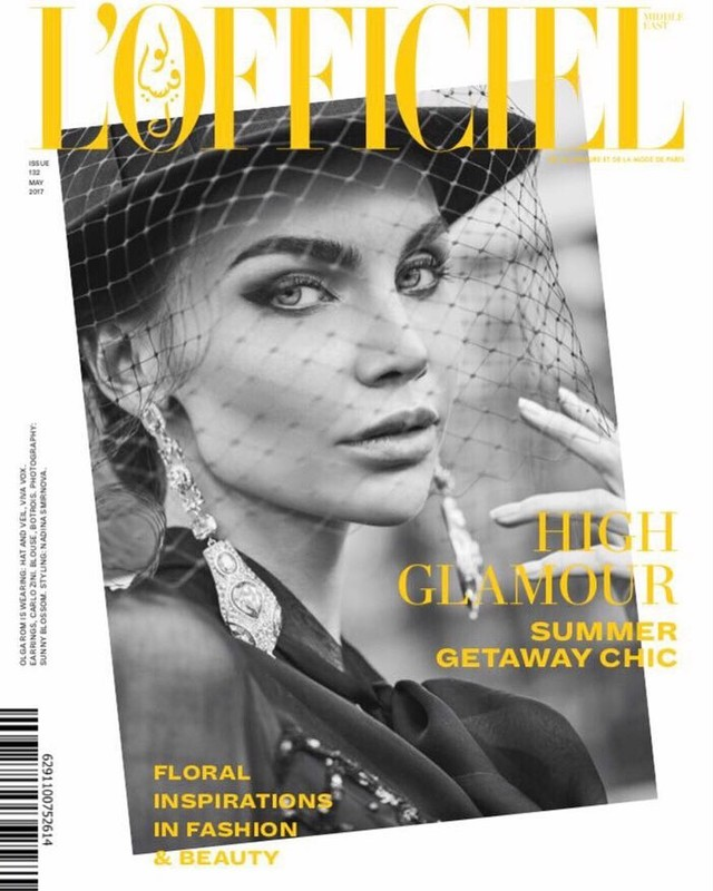 L'Officiel Middle East